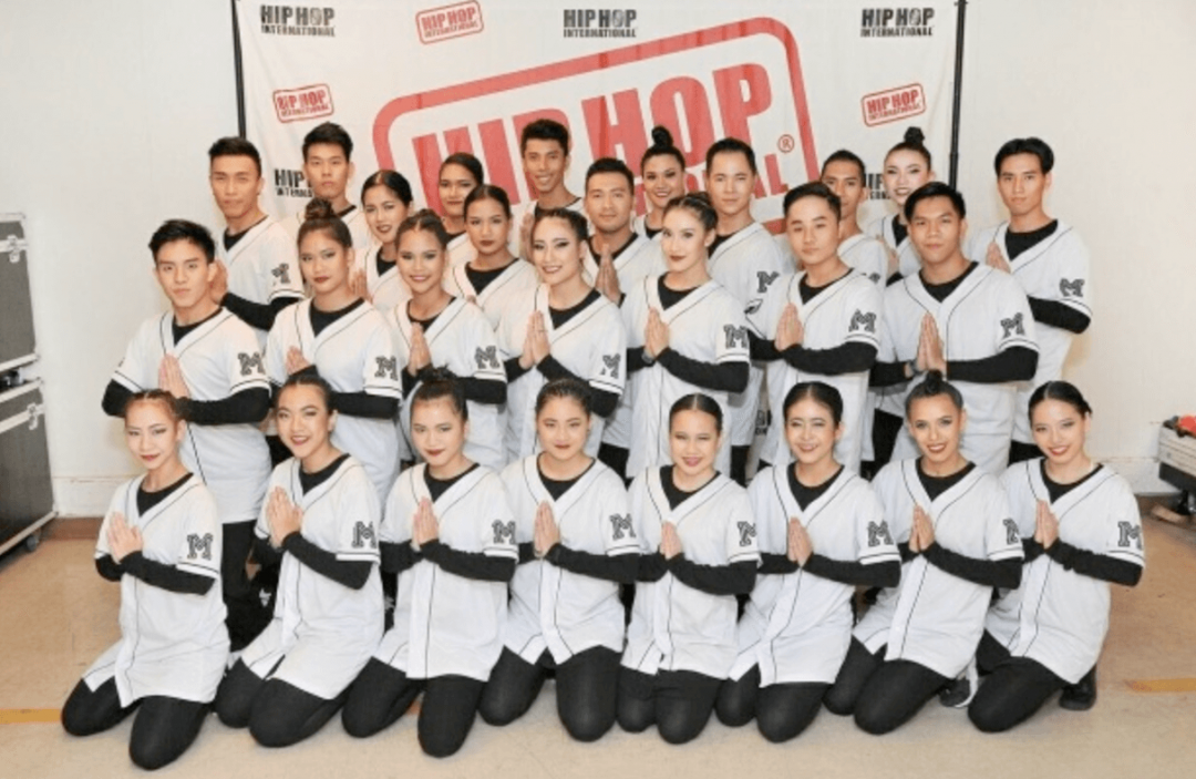 HHI THAILAND: TEENEE ENTERTAIN