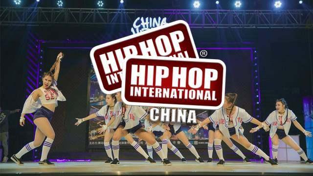 HHI CHINA: 5000万街舞人口下,HHI能否引领全民街舞热潮?