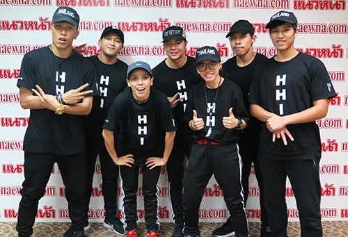 HHI THAILAND: 'D- Maniac'ชวนเฟ้นหาสุดยอดเยาวชนไทย ไปเวทีฮิพฮอพชิงแชมป์โลก2017 (ชมคลิป)