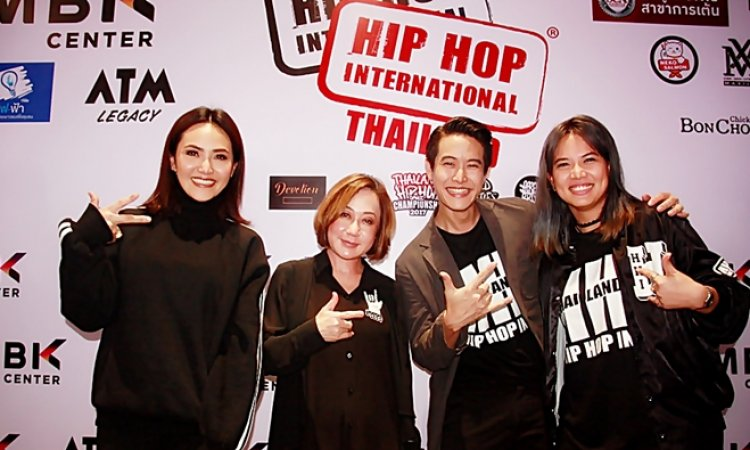 "HHI THAILAND: ""Thailand Hip Hop Dance Championship 2017"""