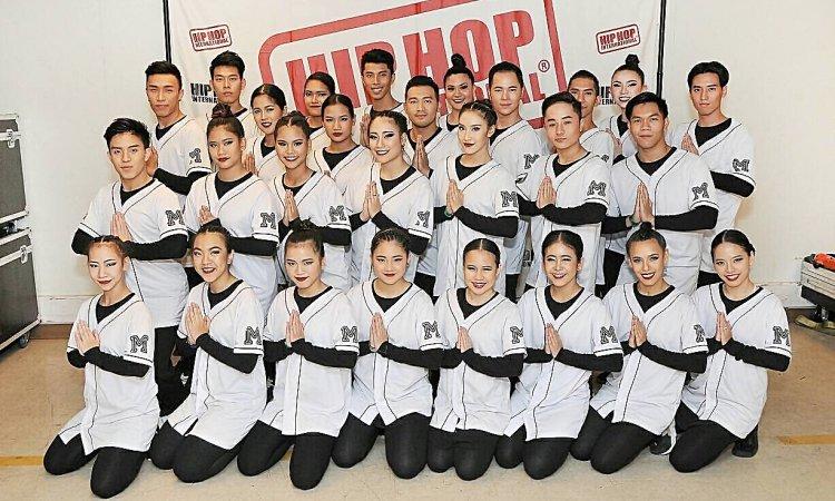 HHI Thailand: จัดแข่งฮิพฮอพไปชิงแชมป์โลก