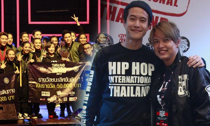 HHI THAILAND: ไม่ผิดคาด D Maniac ชนะอีกครั้ง เตรียมแข่งชิงแชมป์ที่สหรัฐ