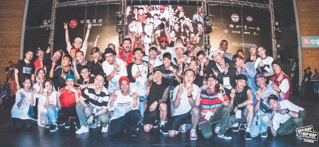 HHI TAIWAN: 2017 HHI世界街舞大賽台灣區總決賽 X 肯邦國際