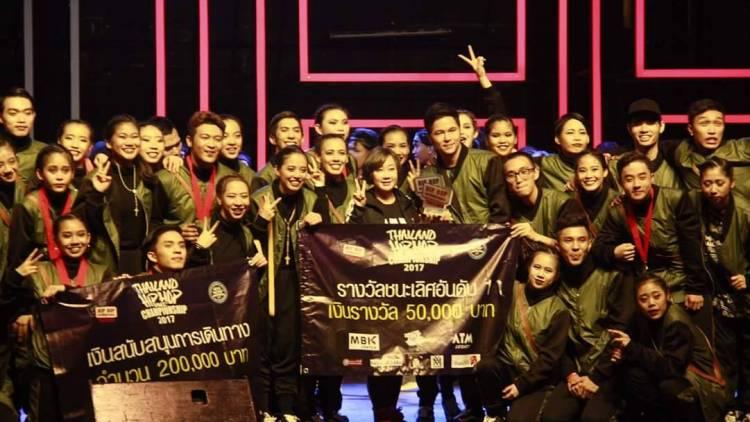 """HHI THAILAND: """"ฝันสลาย"""" นักเต้นฮิปฮอปไทย ชวดแข่งขันชิงแชมป์โลก เหตุวีซ่าไม่ผ่าน"""