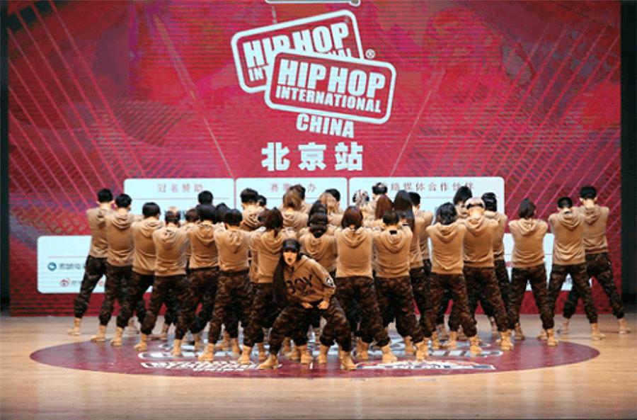 HHI CHINA: 火爆帝都 HHI中国赛北京站6项冠军诞生!
