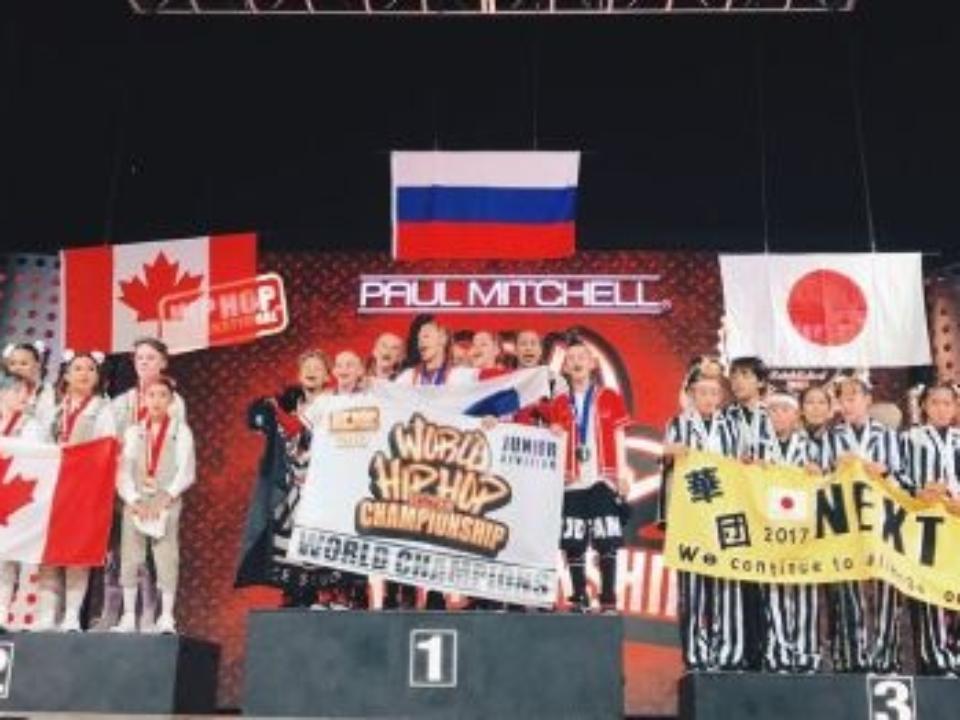 HHI RUSSIA: Красноярские танцоры на престижном фестивале по хип-хопу в США взяли «золото»