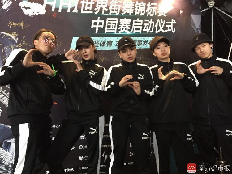 HHI CHINA: 舞动由我!2018HHI世界街舞锦标赛中国赛正式启动