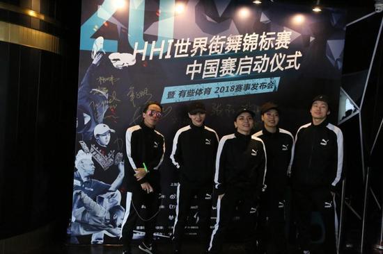 HHI CHINA: 未来媒体与有些体育合作,将拍摄全景4K街舞锦标赛