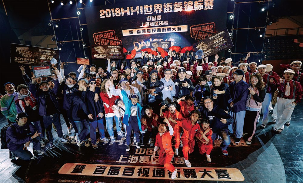 HHI China: Hip-hop changing lives in China
