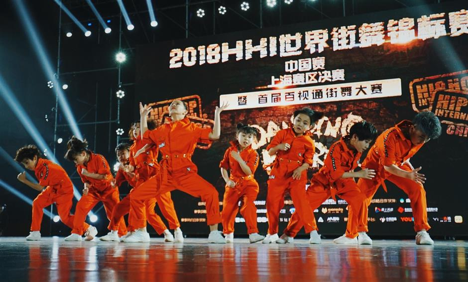 HHI CHINA: Hip-hop gaining, changing lives in China