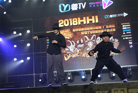 HHI CHINA: 粤TV首届街舞大赛闪耀珠江(组图)