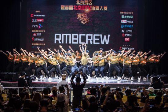 HHI CHINA: 2018世界街舞锦标赛北京赛区收官 6位选手晋级中国总决赛
