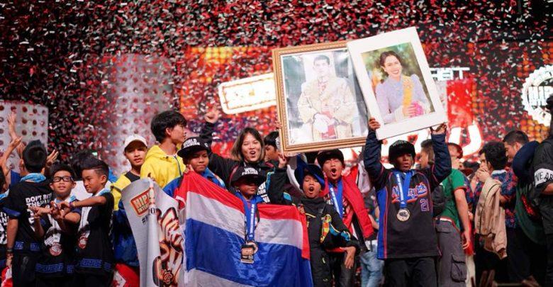 HHI THAILAND: เด็กไทยเก่งคว้าแชมป์ฮิปฮอปโลก