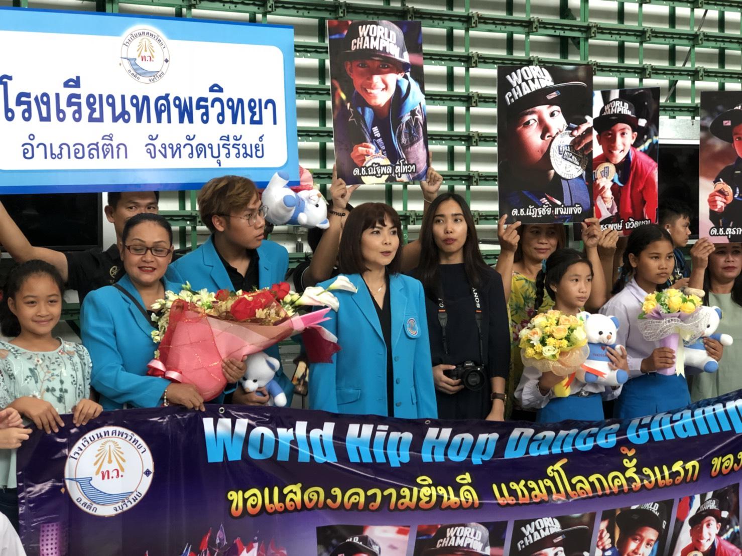 HHI THAILAND: ชัยชนะที่ยิ่งใหญ่ เปิดใจ 5 หนูน้อยบุรีรัมย์คว้าแชมป์โลกเต้น Hip Hop กลับเมืองไทย