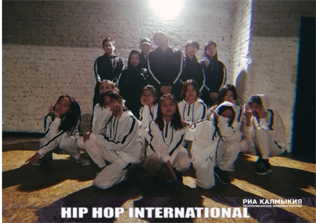 HHI RUSSIA: Калмыцкие танцоры представят республику в конкурсе Hip Hop International – Russia