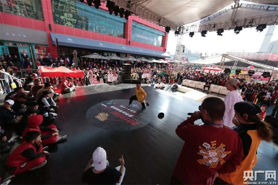 HHI CHINA: 世界街舞锦标赛(HHI)嗨翻乌市