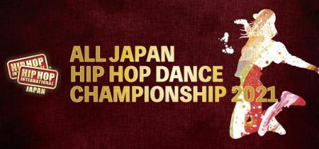 HHI JAPAN:  世界最大規模のHIP HOP DANCE 大会への出場権をかけたクルー(チーム)国内選考大会 ALL JAPAN HIP HOP DANCE CHAMPIONSHIP 2021・2021年4月3日(土)神奈川県・横須賀市にて開催! ~クルー/コーチ説明会も2021年1月オンラインで開催~