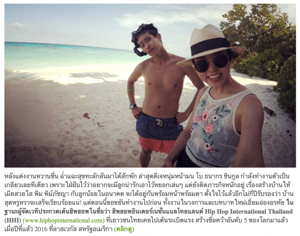thairath.co.th:content:870060-01